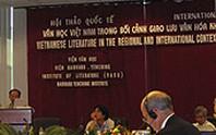 Hội thảo quốc tế về văn học Việt Nam