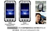 Panasonic góp mặt với 2 tablet có thể thoại siêu bền