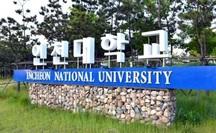 """Bộ GD-ĐT nói gì về vụ 161 sinh viên Việt Nam """"mất tích"""" tại Hàn Quốc?"""