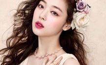 Cảnh sát công bố kết quả xét nghiệm thi thể nữ ca sĩ nổi tiếng Hàn Quốc