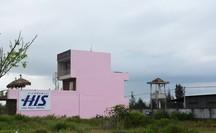 Giám đốc Sở TN-MT Đà Nẵng: 21 lô đất được chuyển từ người Việt sang tên người Trung Quốc