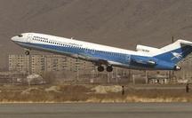 Máy bay Boeing chở khách rơi ở Afghanistan