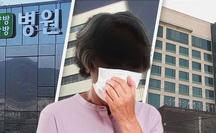 """Bệnh nhân """"siêu lây nhiễm"""" Covid-19 ở Hàn Quốc từng trốn viện 4 lần"""