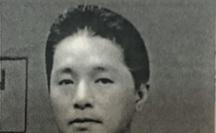 Công an kêu gọi mọi người phát hiện, bắt giữ đối tượng Nguyễn Văn Đức