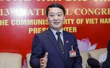 Đại hội cung cấp hồ sơ đầy đủ của cá nhân từng ứng viên khóa XIII