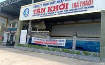 50 công nhân thủy sản ở Bạc Liêu mắc Covid-19, An Giang phong tỏa 1 bệnh viện