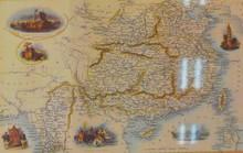 Triển lãm bản đồ Trung Quốc không có Hoàng Sa, Trường Sa