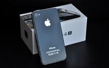 Tranh cãi việc mua iPhone 4S cũ hay chọn máy khác