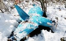 Hàn Quốc: UAV lạ là cánh cửa nhà vệ sinh
