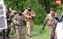 Nội bộ chính quyền Kiev chia rẽ