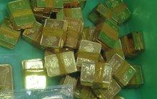 Giá vàng tiến sát 37 triệu đồng/lượng ngay đầu tháng 7