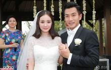 Đám cưới lãng mạn của Dương Mịch và Lưu Khải Uy