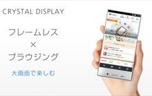 Aquos Crystal, smartphone không có viền màn hình
