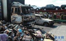 Trung Quốc: Xe tải tông xe buýt, 38 người thiệt mạng