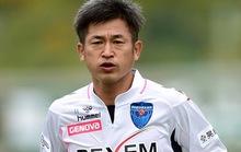 Vua Kazu ký hợp đồng chuyên nghiệp với Yokohama ở tuổi 47