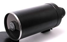Ống kính máy ảnh giá gần 5 tỉ đồng