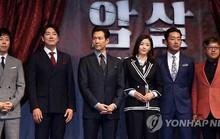 """Phim Hàn bị kiện """"đạo"""" ý tưởng, đòi bồi thường 10 tỉ won"""