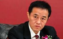 Trung Quốc điều tra phó chánh án tòa án nhân dân tối cao