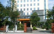 TP Thanh Hóa bổ nhiệm vượt quy định 53 phó phòng