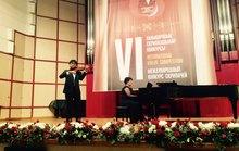 Trần Lê Quang Tiến đoạt giải nhất cuộc thi violin quốc tế