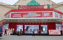 Nguyễn Kim có thêm 14 trung tâm mới