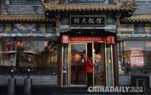 Gia vị ma túy vào nhà hàng Trung Quốc