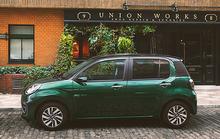 Toyota ra mắt mẫu xe mới, giá chỉ từ 237 triệu đồng