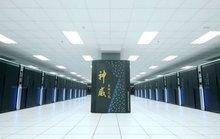 Trung Quốc vượt Mỹ về siêu máy tính