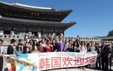 Đảo Jeju ngán du khách Trung Quốc