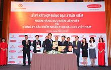 Dai-ichi Life Việt Nam và LienVietPostBank hợp tác