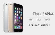 Giá iPhone 6s/6s Plus giảm đến  4 triệu đồng