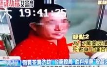 Xem clip bắt được 2 nghi phạm sát hại nữ doanh nhân Hà Linh