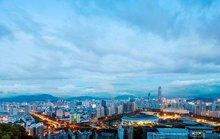 Trung Quốc bị hạ mức tín nhiệm xuống tiêu cực