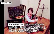 Ca sĩ Nhật Bản bị đâm hơn 20 nhát dao
