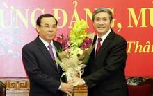 Ông Nguyễn Văn Nên làm Chánh Văn phòng Trung ương
