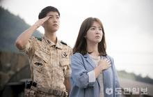 """Tổng thống Hàn Quốc ca ngợi phim """"Hậu duệ mặt trời"""""""