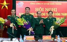 Ông Phùng Quang Hải thôi chức Chủ tịch Tổng công ty 319