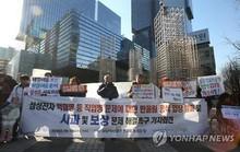 Samsung đạt thỏa thuận với các nạn nhân bị bệnh hiếm gặp
