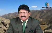 Mỹ: Cha của nghi phạm xả súng ủng hộ Taliban
