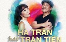 Nhạc sĩ Trần Tiến không còn muốn lên sân khấu