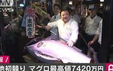 Cá ngừ 212 kg giá hơn 14 tỉ đồng