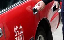 Taxi bóng đêm tái xuất ở Hồng Kông?