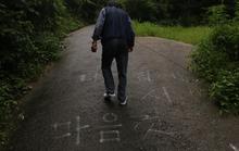 Hàn Quốc: Biệt thự khỏa thân gây tranh cãi