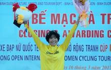Xe đạp nữ: Chuyên nghiệp kiểu Nhật