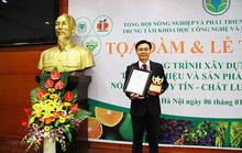 C.P. Việt Nam nhận giải thưởng sản phẩm nông nghiệp nổi tiếng 2016