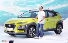 SUV cỡ nhỏ Hyundai Kona chính thức ra mắt