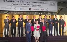BRG và Sumitomo phát triển thành phố thông minh hơn 4 tỉ USD