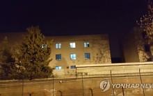 Xem phim Hàn Quốc, Đại sứ quán Triều Tiên bị kiểm tra