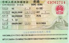 Phân biệt các loại visa, giấy phép khi du lịch từng vùng ở Trung Quốc