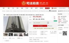 Bán nhà cao tầng 84 triệu USD trên web mua sắm trực tuyến